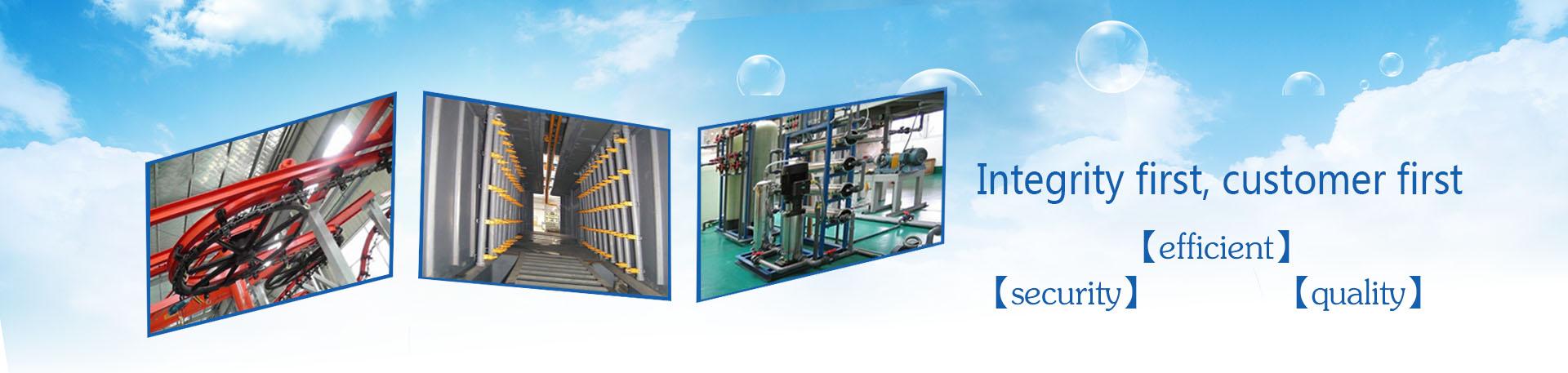 Coating environmental protection equipment